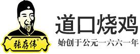道口杏彩平台加盟