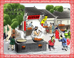 道口杏彩平台零售